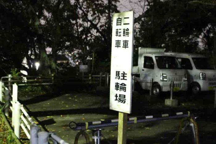 枚岡公園の無料の駐輪場です。