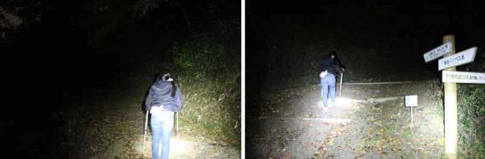 『真っ暗闇』の山道が続きます。