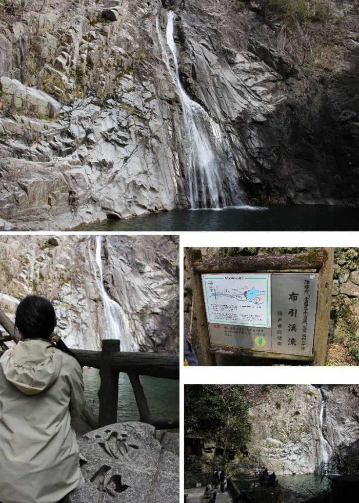 5段からなる落差が43mの雄滝です。