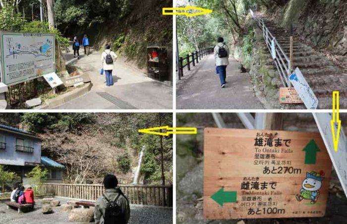 遊歩道を進んで雌滝へ向かいます。