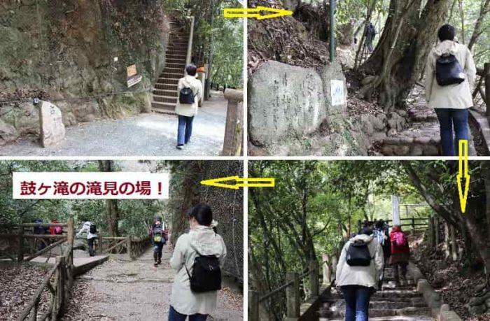 長い石階段を登り進めて行きます。