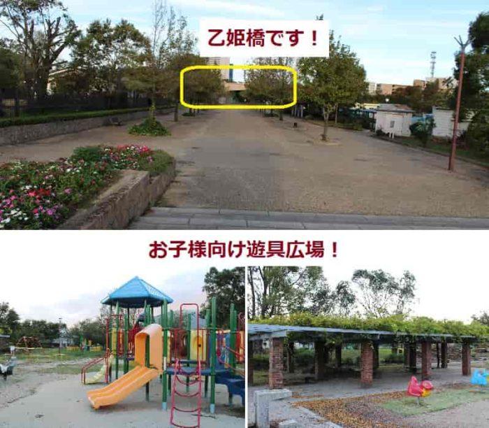 お子様向けの遊具広場です。