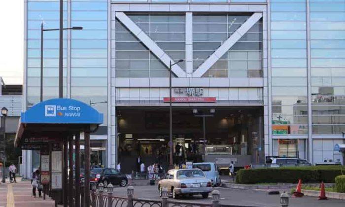 南海本線の堺駅です。
