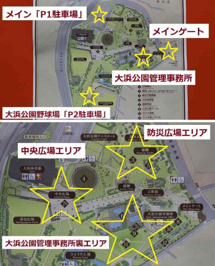 大浜公園の園内マップです。