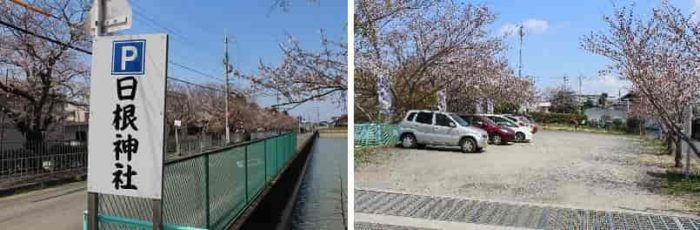 日根神社の無料駐車場です。