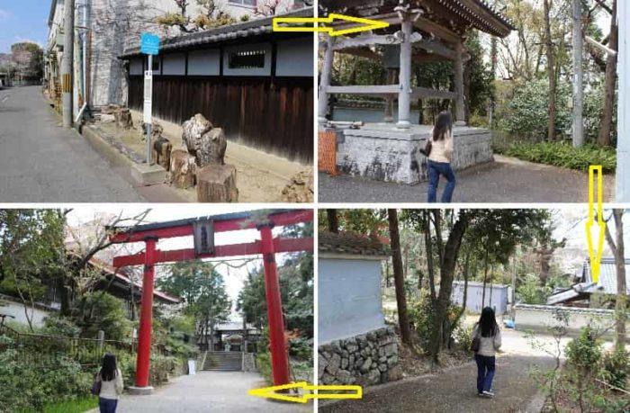 慈眼院の鐘楼裏手より大井関公園へ向かいます。