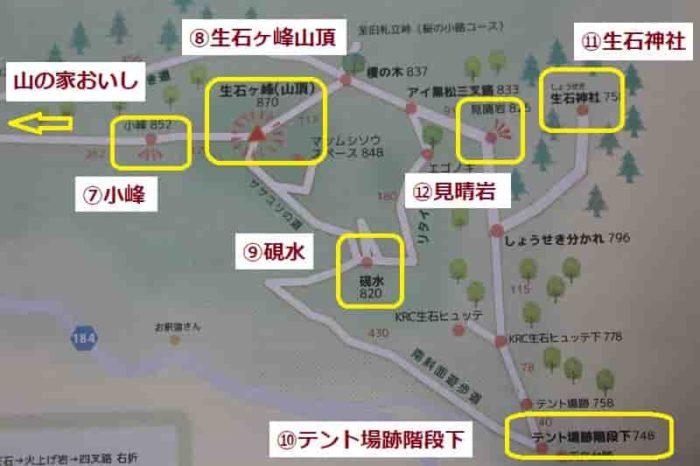 生石高原東側のハイキングマップです。