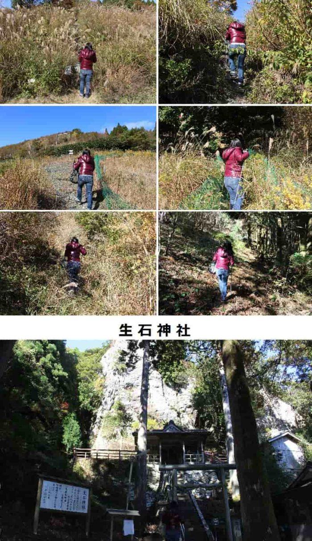 歴史の古い『生石神社』です。