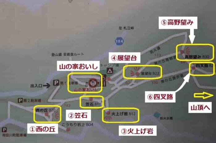 生石高原西側のハイキングマップです。