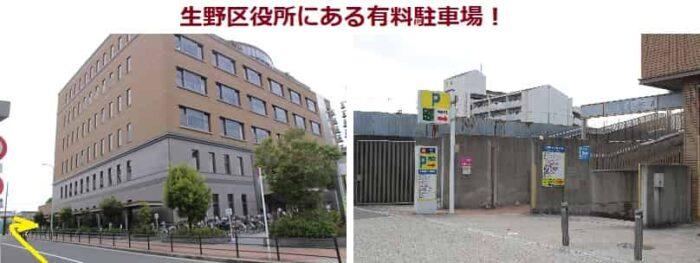 生野区役所の有料駐車場です。