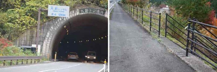大釣トンネルの手前の駐車スペースです。