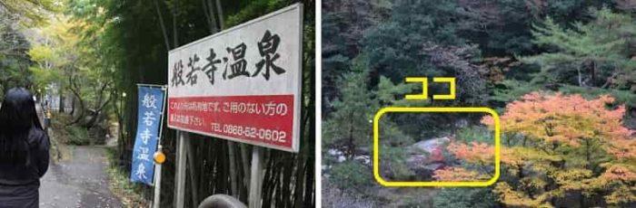 般若寺にある『太鼓岩』です。