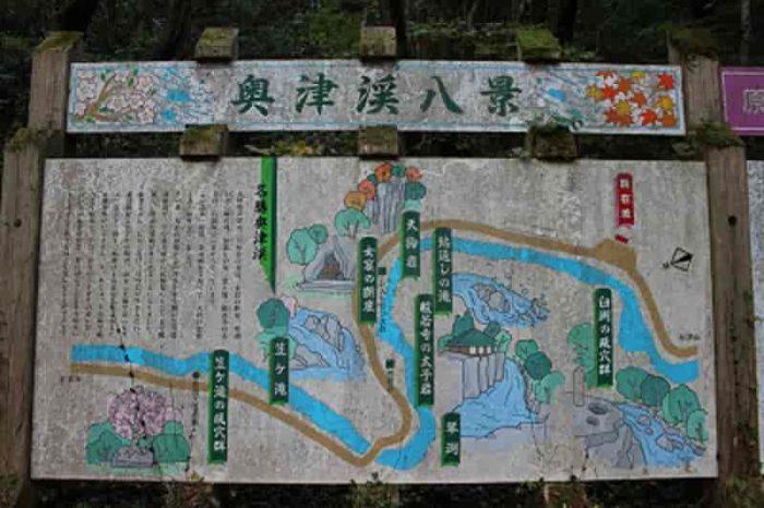 奥津渓八景の散策マップです。