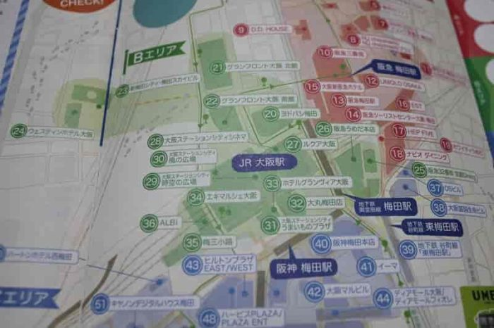 JR大阪駅周辺の『Bエリア』です。