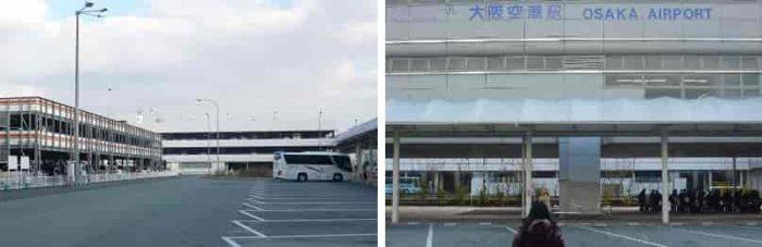 収容台数2463台の大型駐車場です。