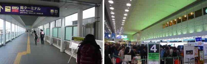 南ターミナルは『ANA・IBEX』です。
