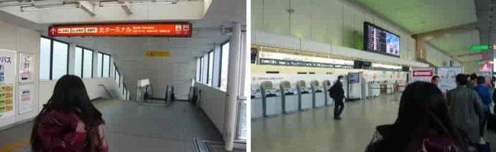 北ターミナルは『JAL・AMX』です。