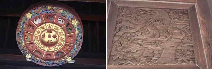 『方位盤』と『鳳凰の彫り物』です。