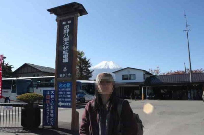 『忍野八海大林駐車場』です。