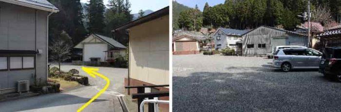 天河大弁財天社の無料駐車場です。