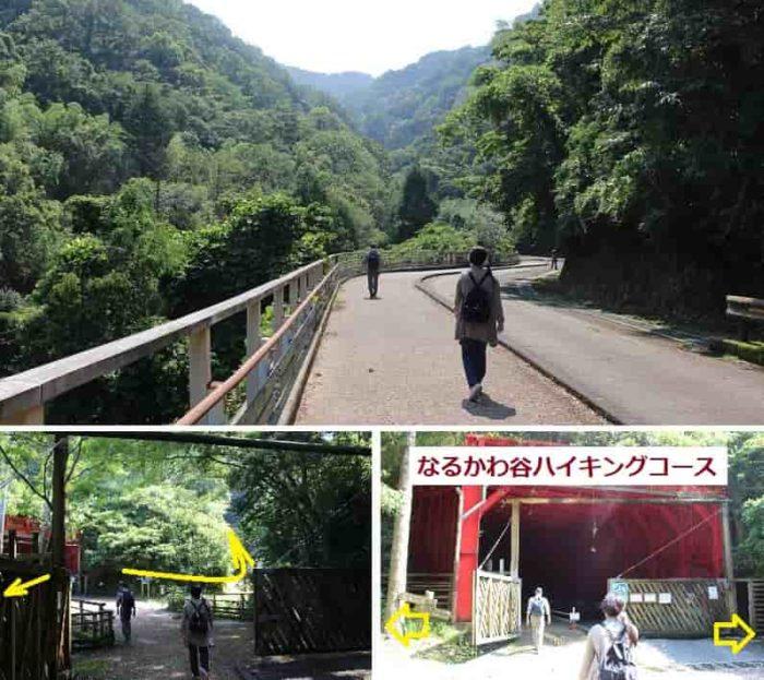 らくらく登山道『木製のゲート』です。