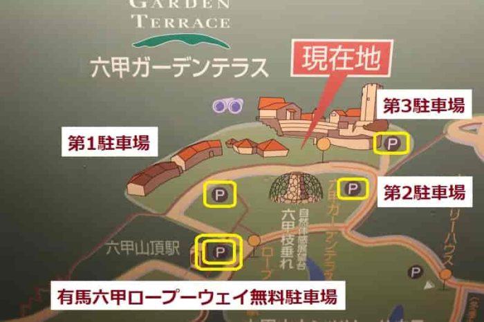 駐車場の位置を示すマップです。