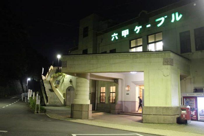六甲ケーブル山上駅の展覧台です。
