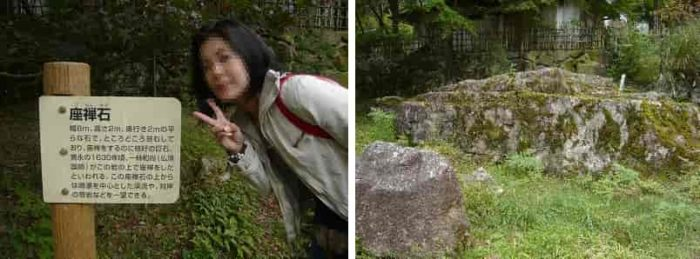 るり渓12勝のひとつ『座禅石』です。