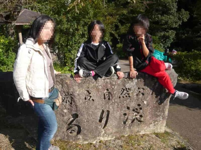 名勝となる『るり渓』の記念碑です。