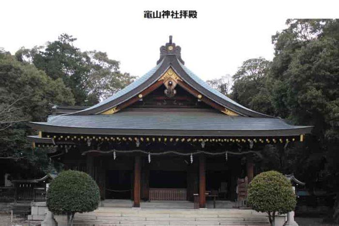 『竃山神社』の拝殿です。