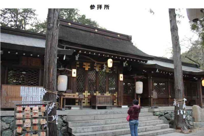『伊太祁曽神社』の参拝所です。