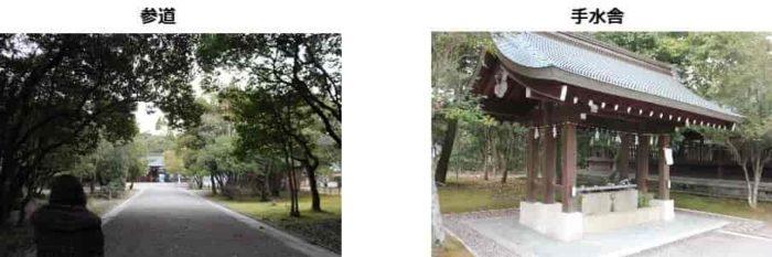 『竃山神社』の境内です。