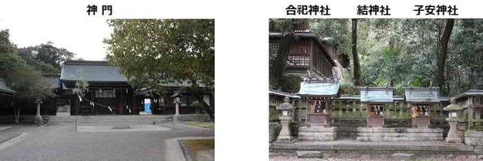 合祀神社と結神社と子安神社です。