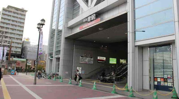 南海本線「堺駅」の東口です。