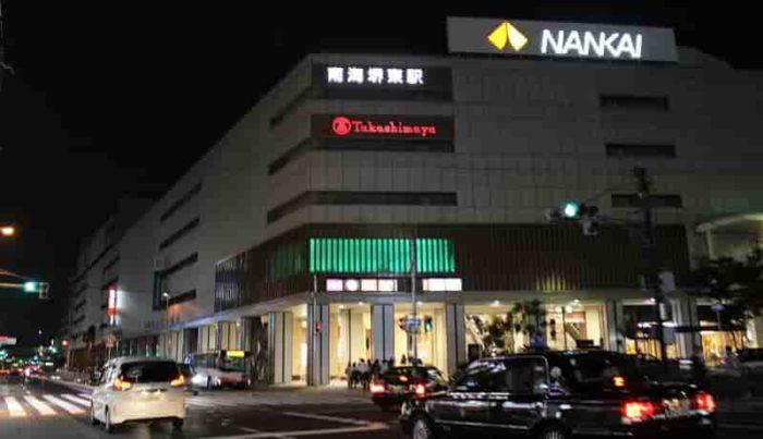 最寄り駅となる「堺東駅」です。