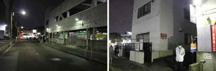 堺市役所の地下駐車場の入口です。