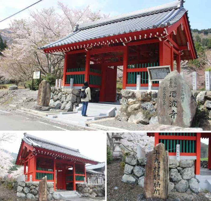 酒波寺の玄関口「朱大門」です。