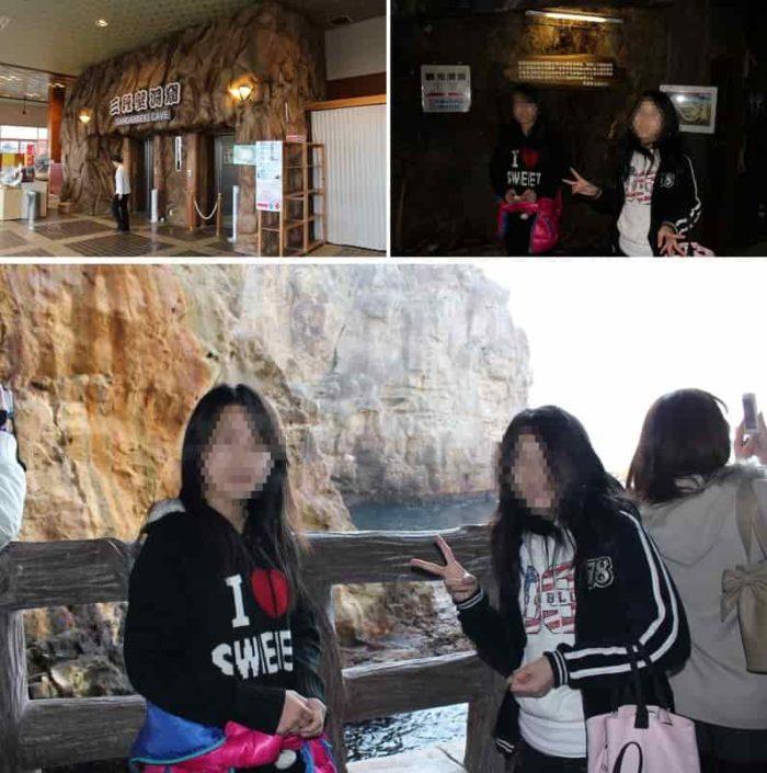 海蝕洞窟が形成されている地下36mです。