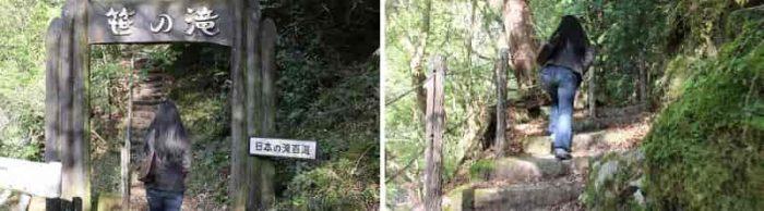 早速『笹の滝』に向かいます。