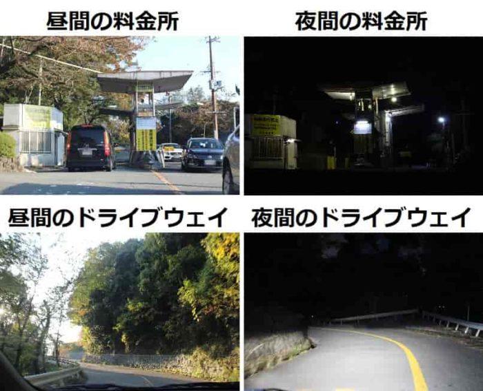 『五月山ドライブウェイ』です。