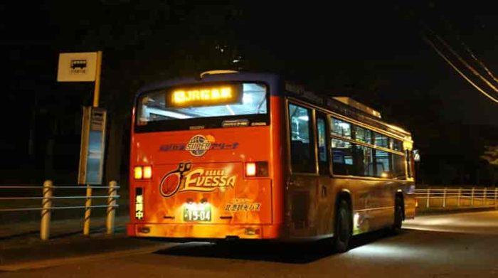 『舞洲緑地前』のバス停留所です。