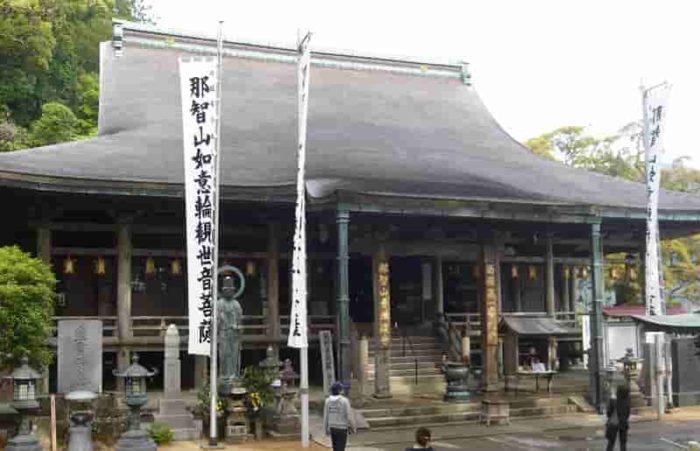 青岸渡寺の本堂「如意輪堂」です。