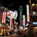 【新世界】の『見どころ』チェック!大阪が誇る観光名所
