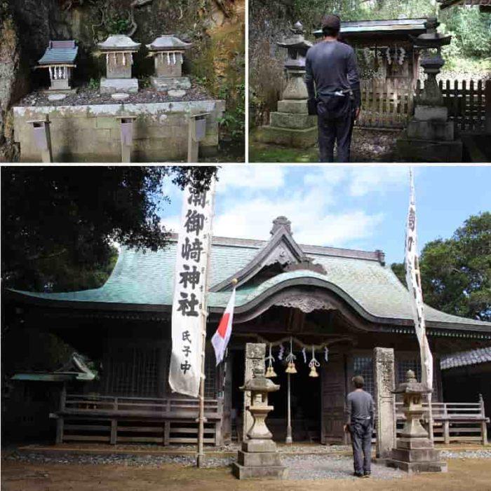 『潮御崎神社』の本殿と末社です。