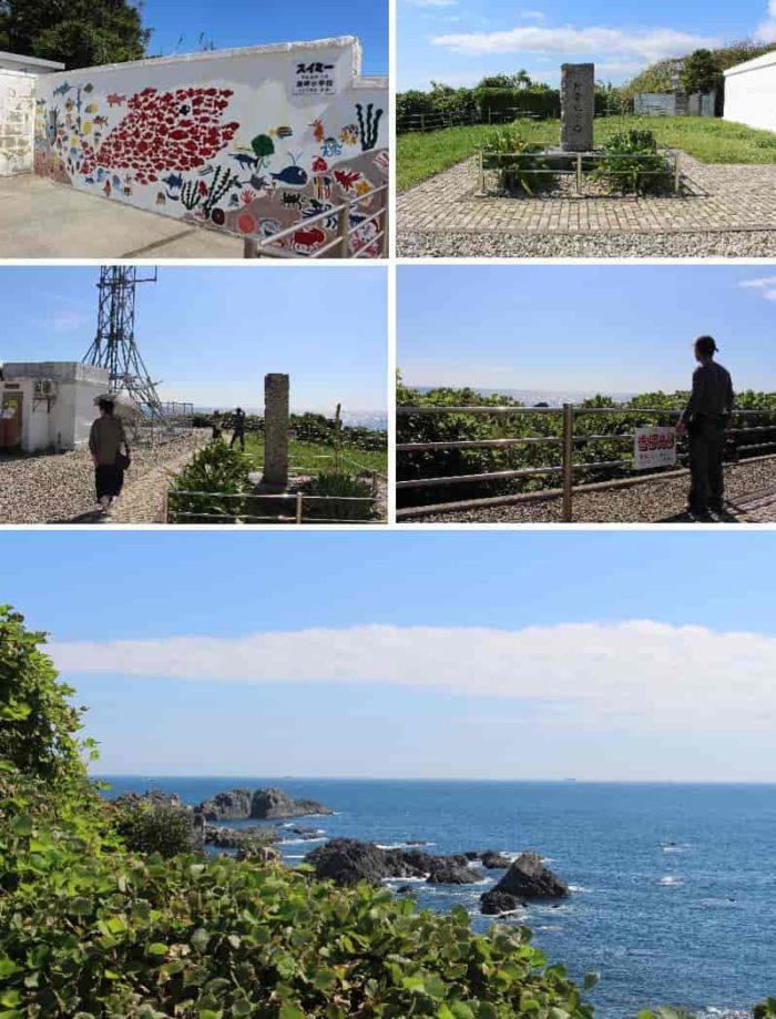潮岬灯台の広場の景色です。