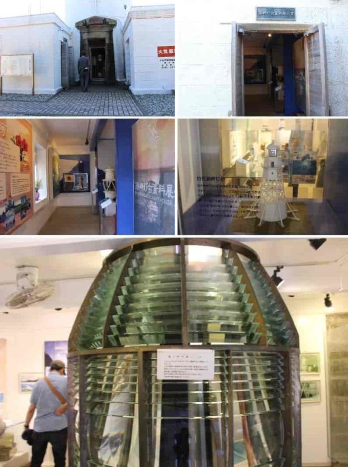 『潮岬資料展示室』です。