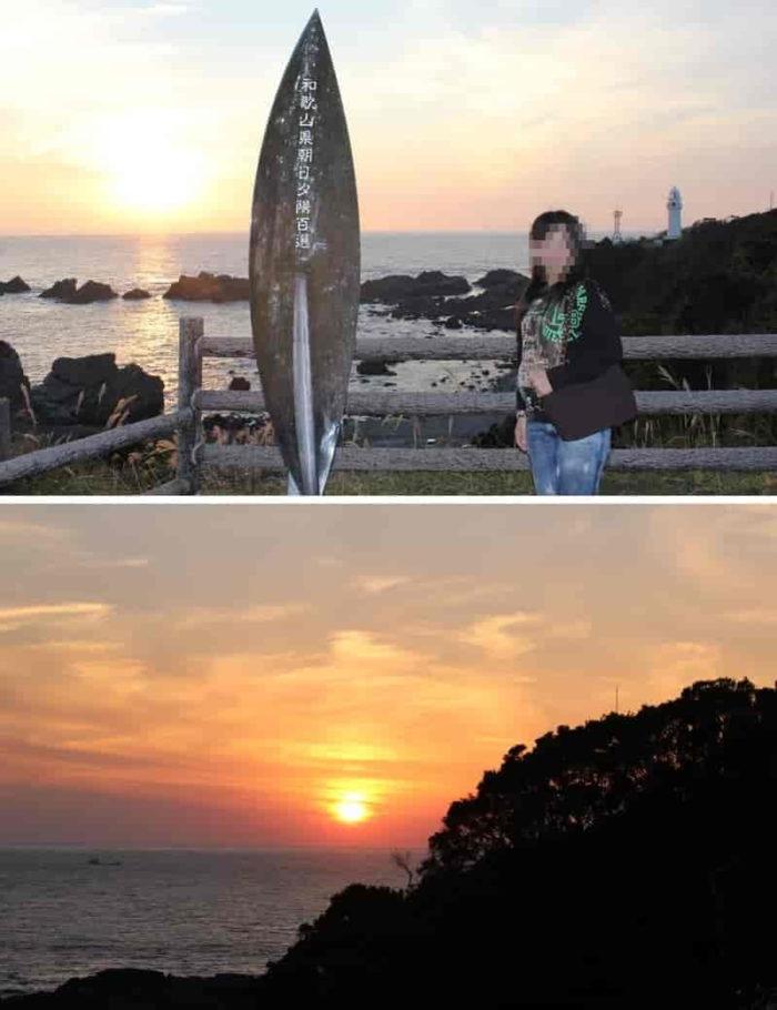 潮岬灯台と夕日の景色です。