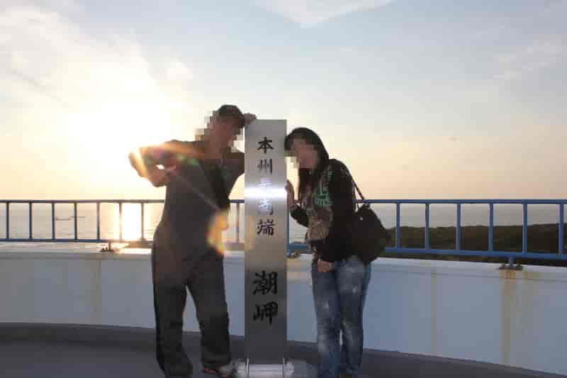 本州最南端潮岬と刻まれています。