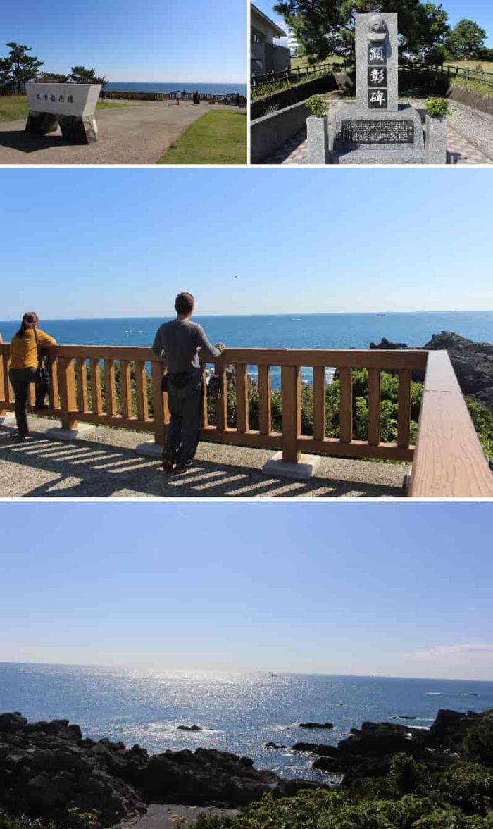 本州最南端の展望デッキからの眺めです。