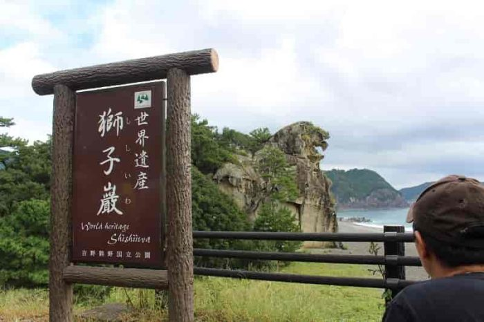 世界遺産となる『獅子岩』です。